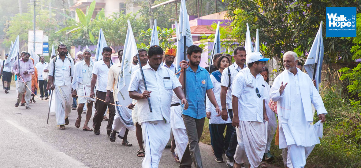 Sri-M-Walk-of-Hope-paripally-Kerala