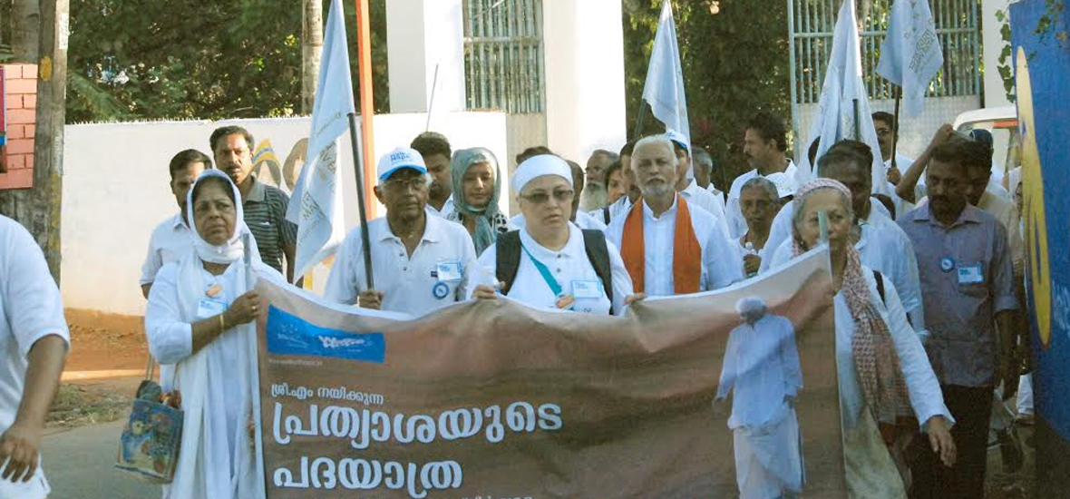 Walk-of-Hope-Kollam-section