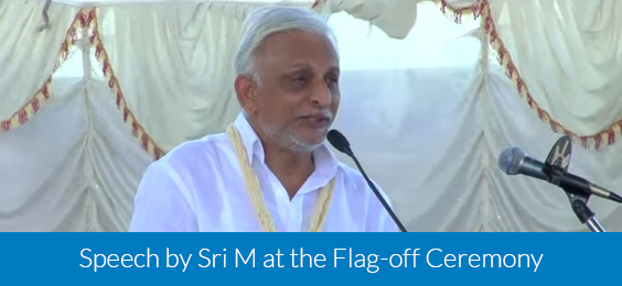 sri-m-at-flag-off-ceremony