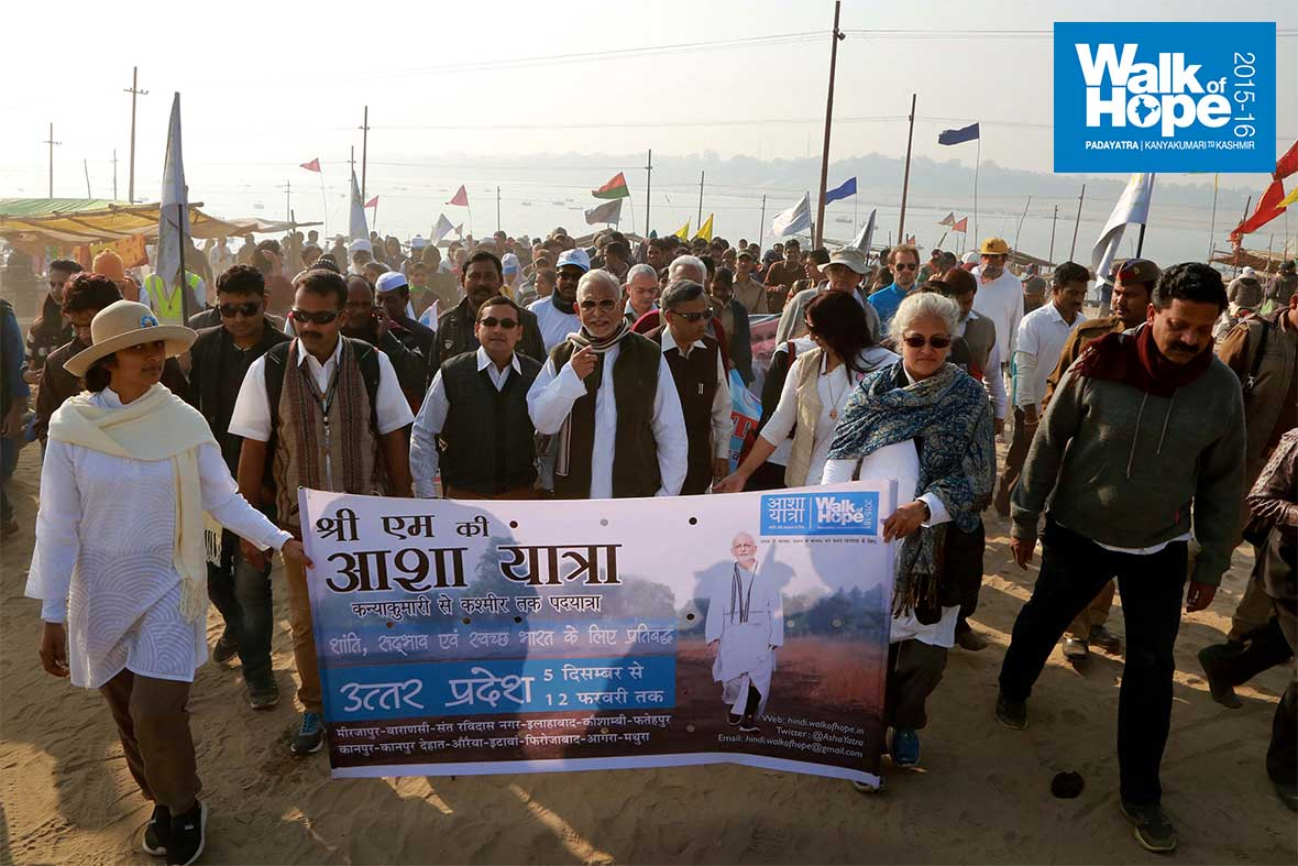 4.WOH-Day-352,-City-Walk-from-Sangam-with-Yamuna-flowing-quietly-in-the-background