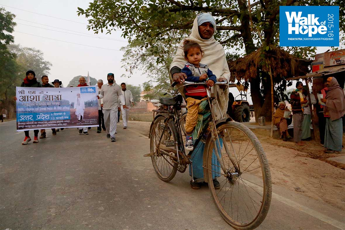 5.Will-hitch-a-ride-till-I-get-my-tricycle!!,-Chunar-Road,-Varanasi,-UP