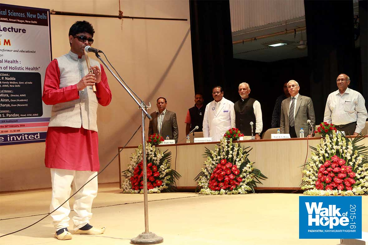 3.The-national-anthem-played-by-a-visually-impaired-youngster,-AIIMS,-New-Delhi