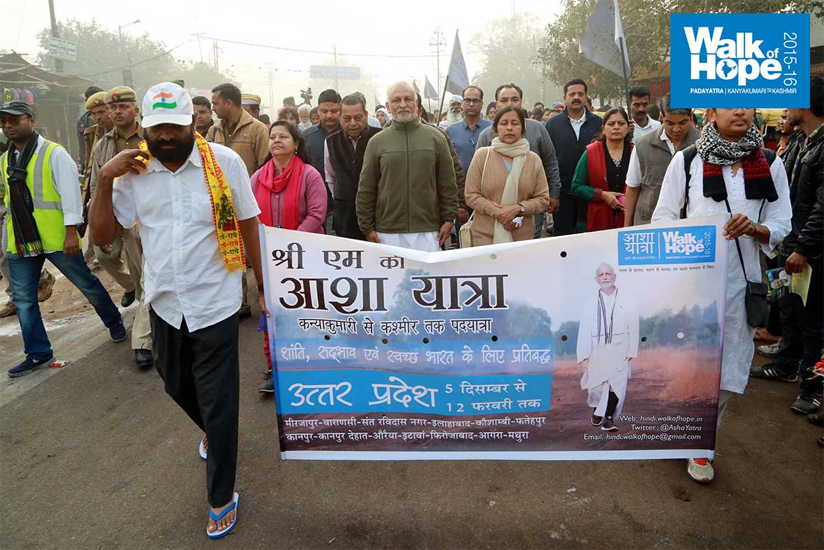 4.WOH-Day-385,-Agra-Fort-to-Soor-Sadan,-Agra,-UP